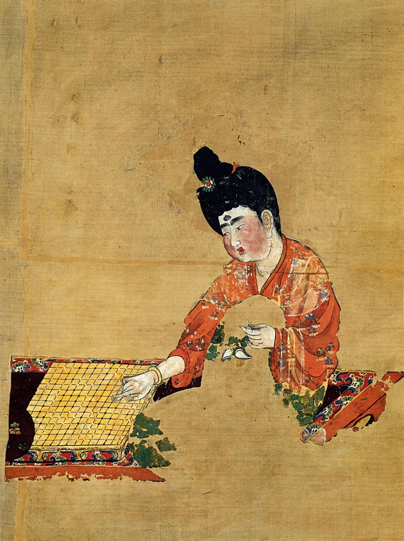 Weiqi