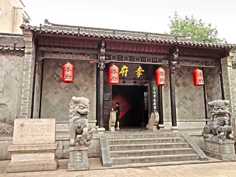 Residencia del político Li Hongzhang