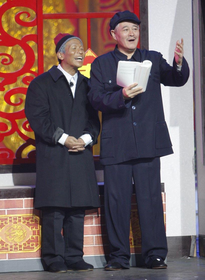 Xiaopin