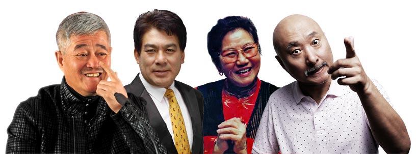 Xiaopin Zhao Benshan, Zhu Shimao, Zhao Lirong, y Chen Peisi.