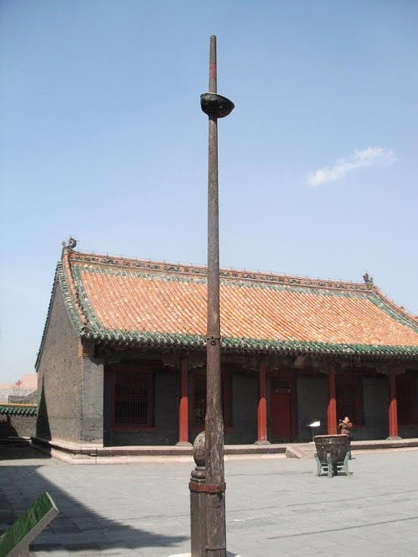 Palacio Imperial Shenyang