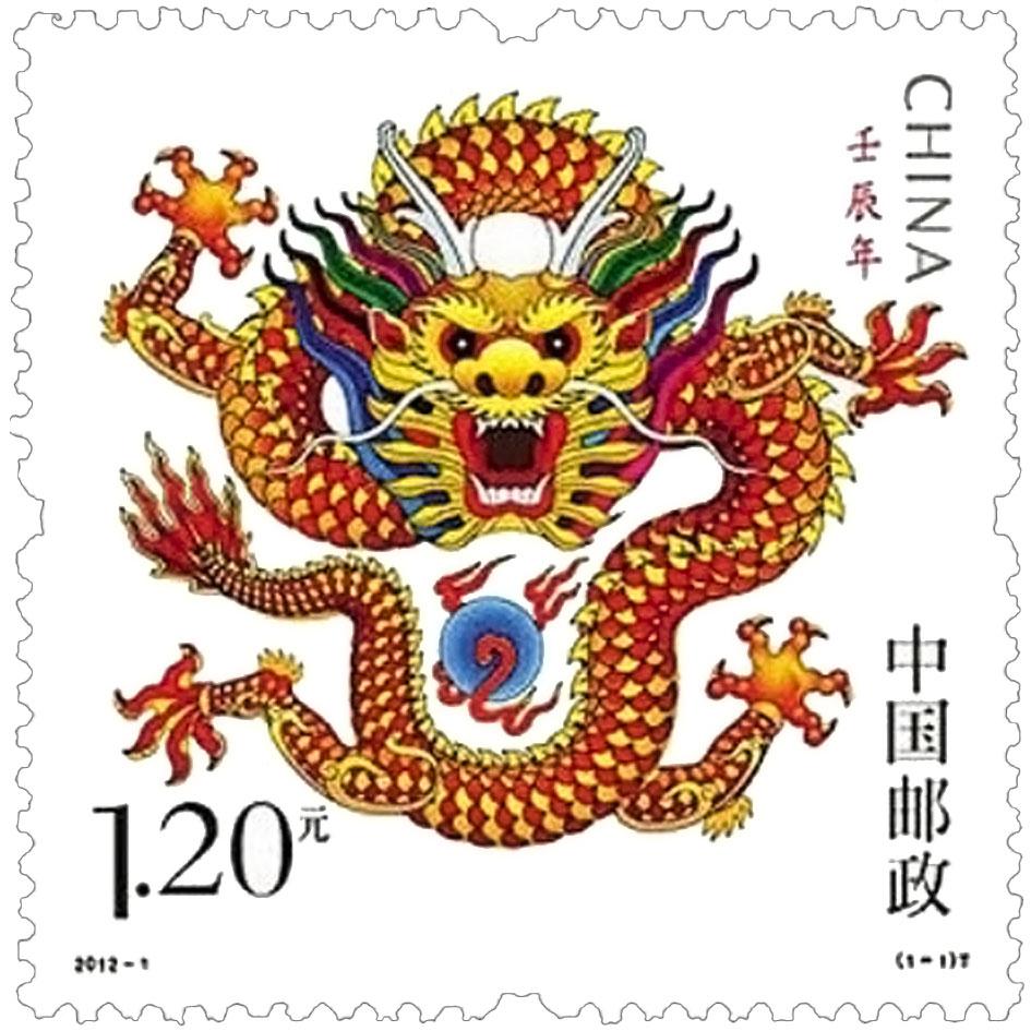 Sellos chinos