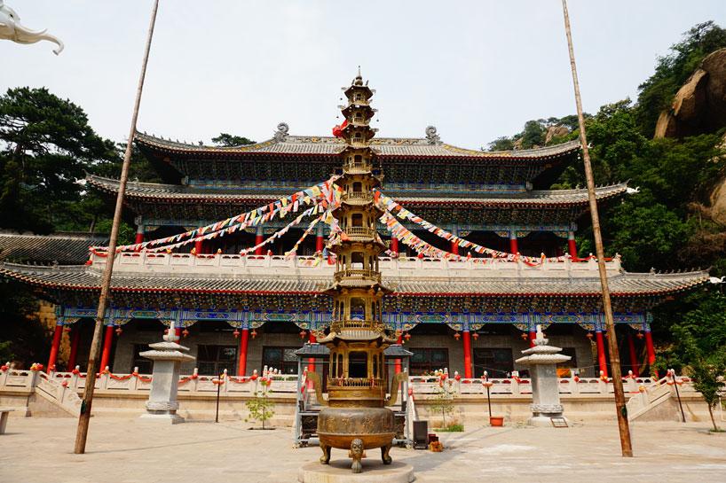 Qianshan
