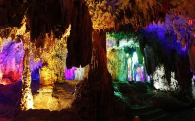 Cueva Nielong