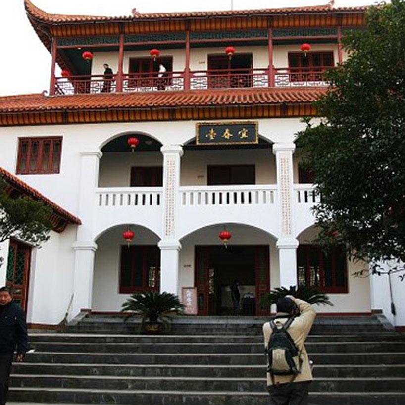 Academias de Jiangxi