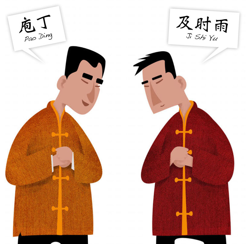 nombres chinos
