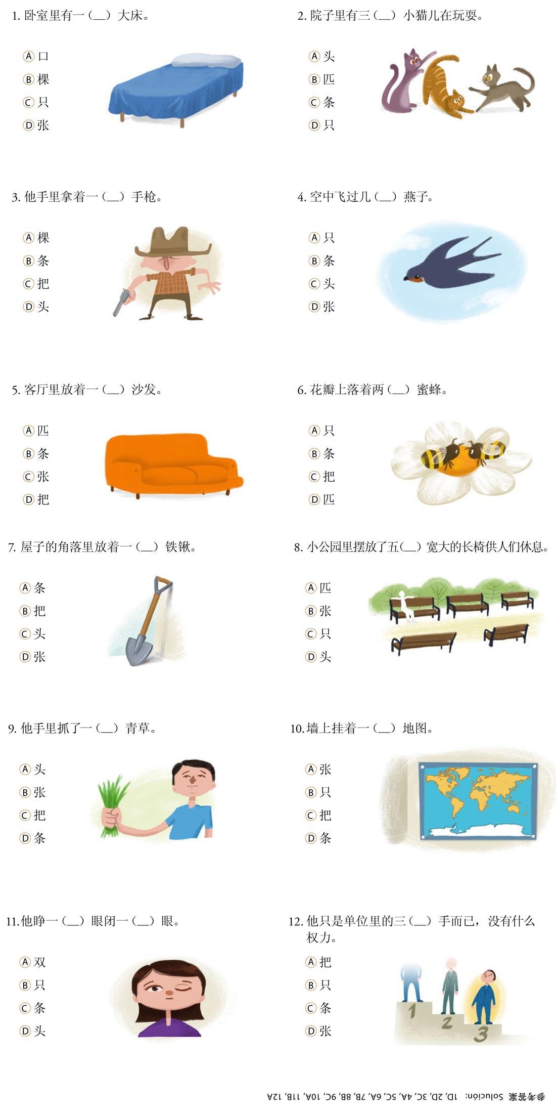 clasificadores chinos con motivación cognitiva
