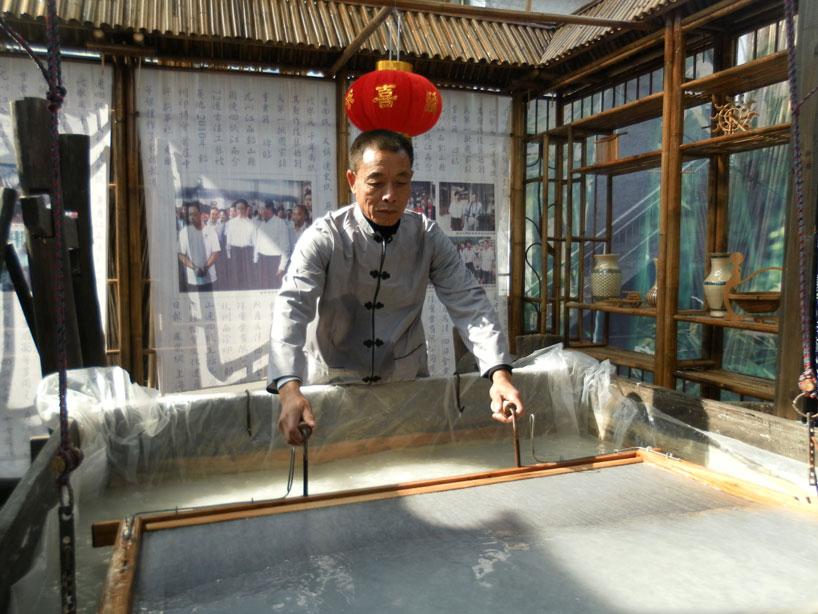 Papel Lian si Lian Shi