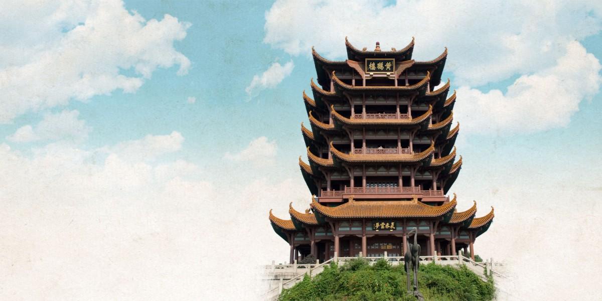 La Torre de la Grulla Amarilla