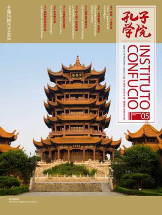 Instituto Confucio 38