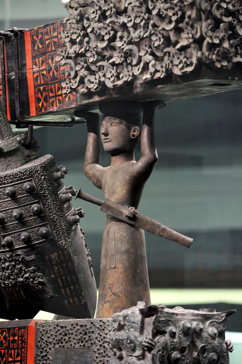 Bianzhong del marqués Yi de Zeng