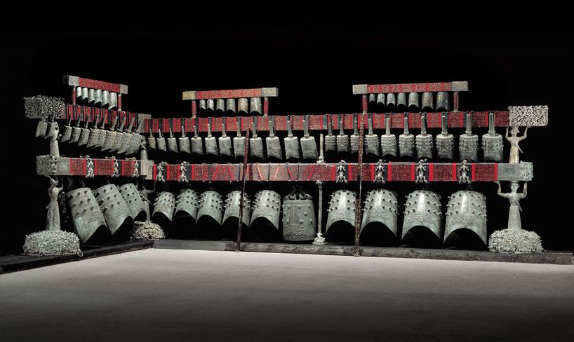 Bianzhong perteneciente al marqués Yi de Zeng