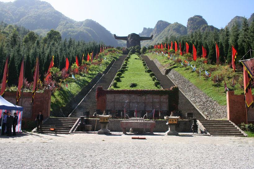 Shennongjia