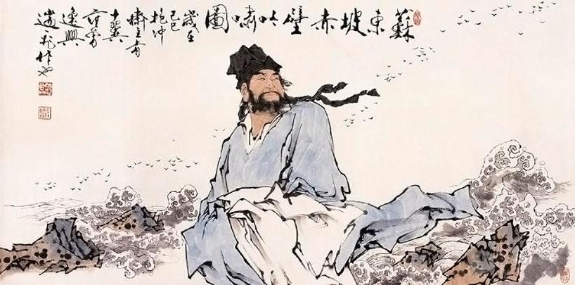 Poetas chinos