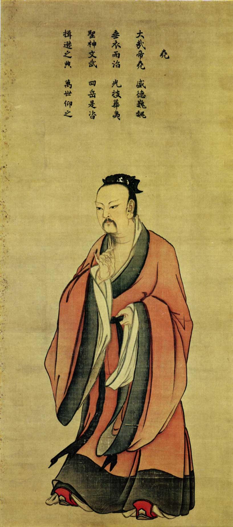 Emperador Yao