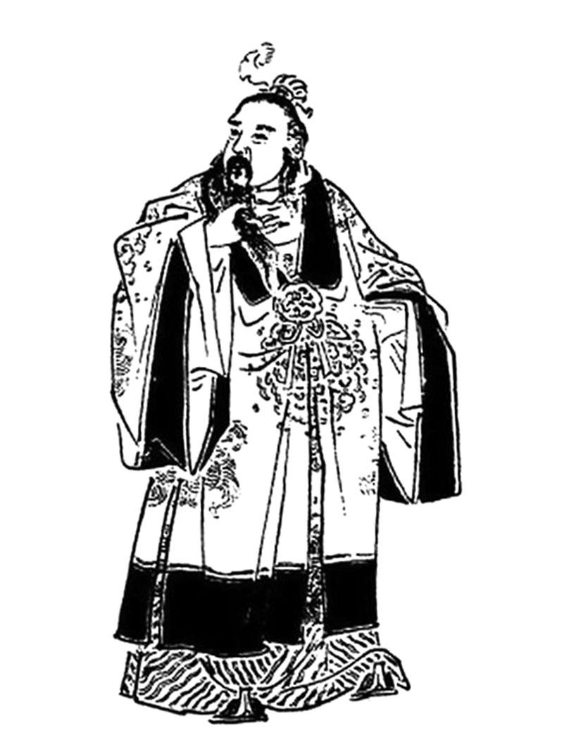 Rey Fucha de Wu
