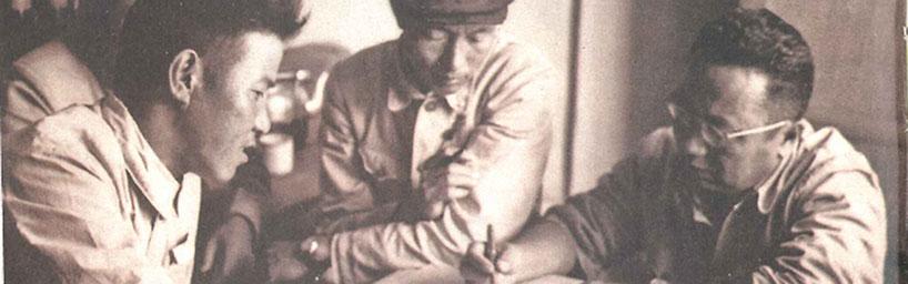 Fei Xiaotong
