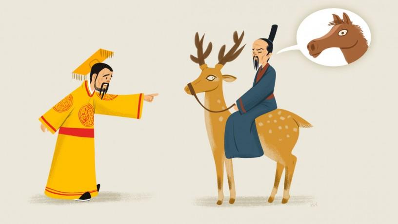 """""""Señalar un ciervo y decir que es un caballo"""""""