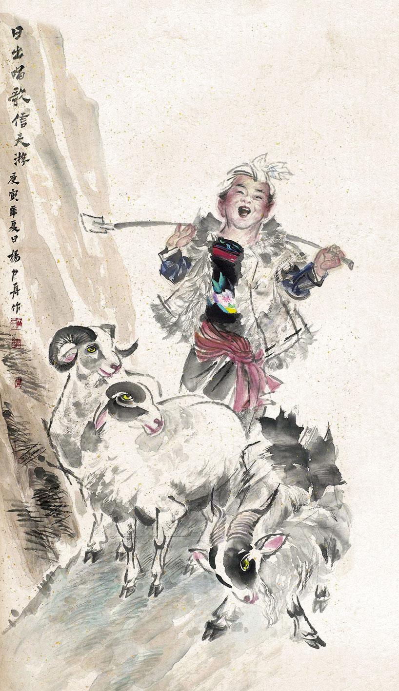 Xintianyou