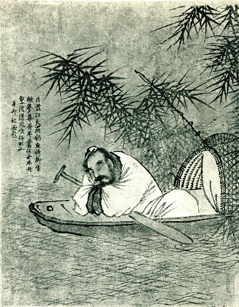 (2) Ma Yuan, Pesca apacible en un río durante el otoño.