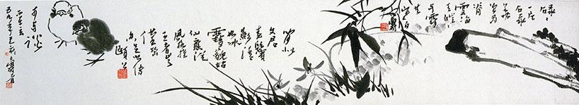 Pan Tianshou, Roca, bambú, orquídeas y pollitos.