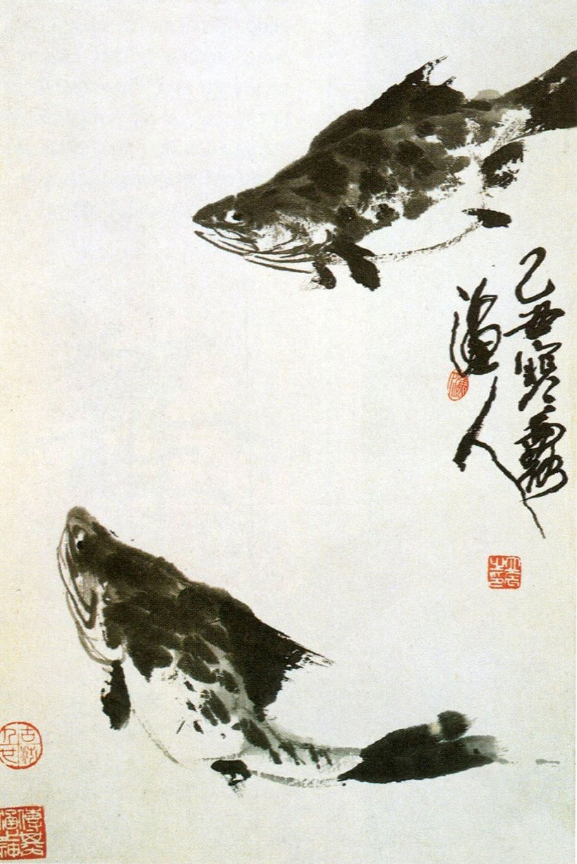 (5) Zhang Li Chen, Peces del río Li.