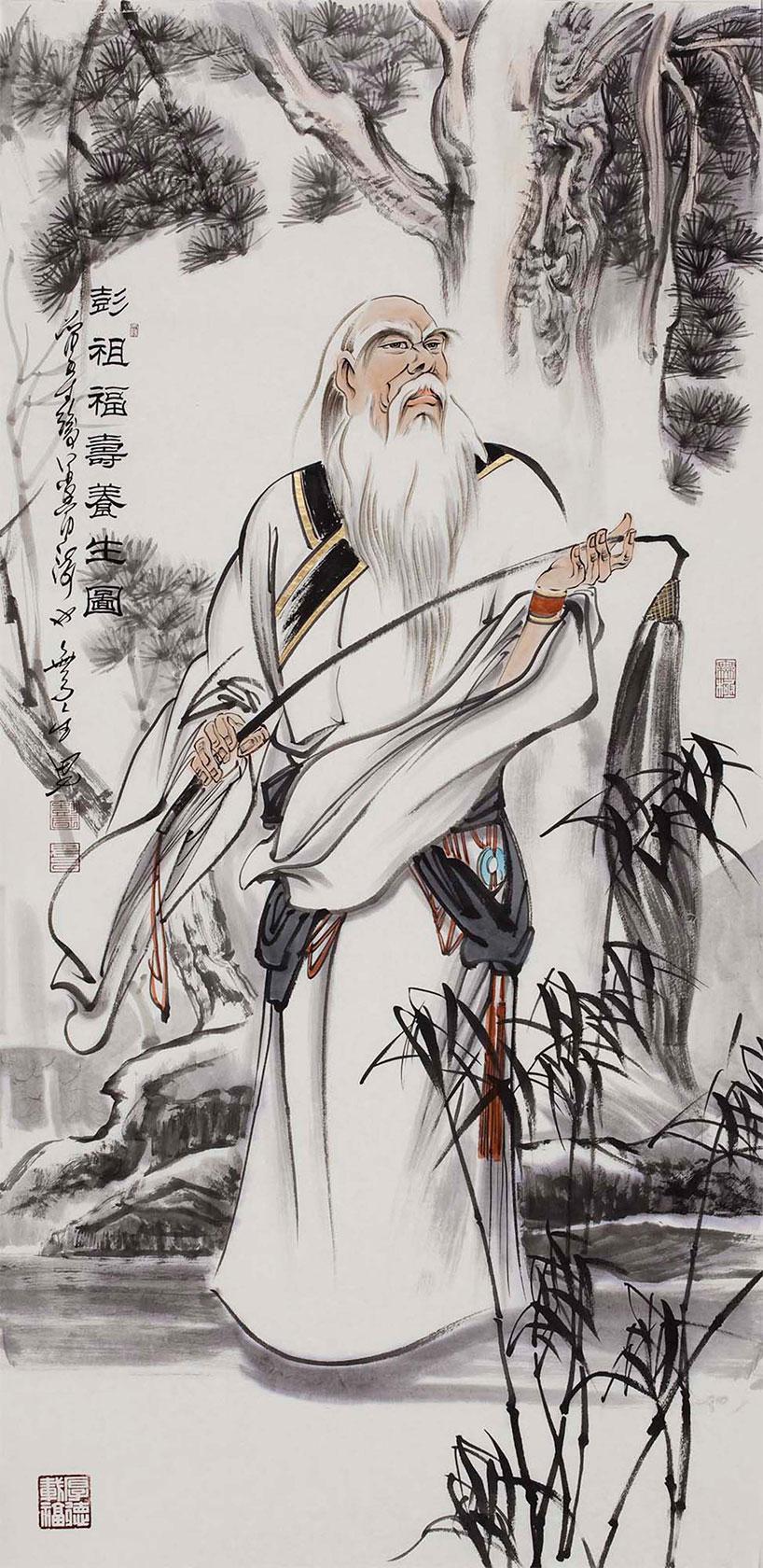 Peng Zu