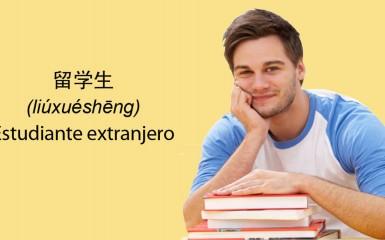 43_vocabulario_extranjero_01
