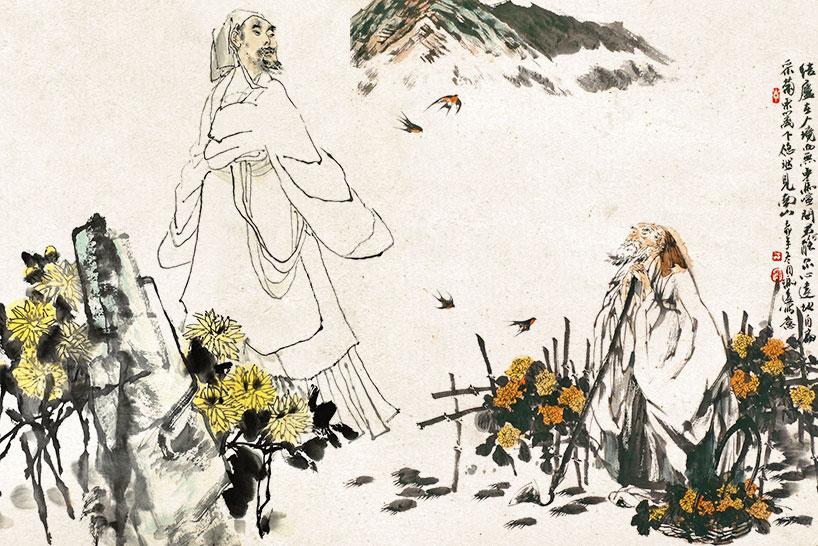 Tao Yuanming