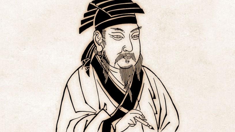 王羲之 Wang Xizhi