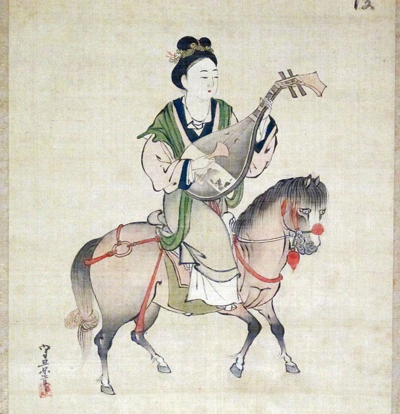 王昭君 Wang Zhaojun