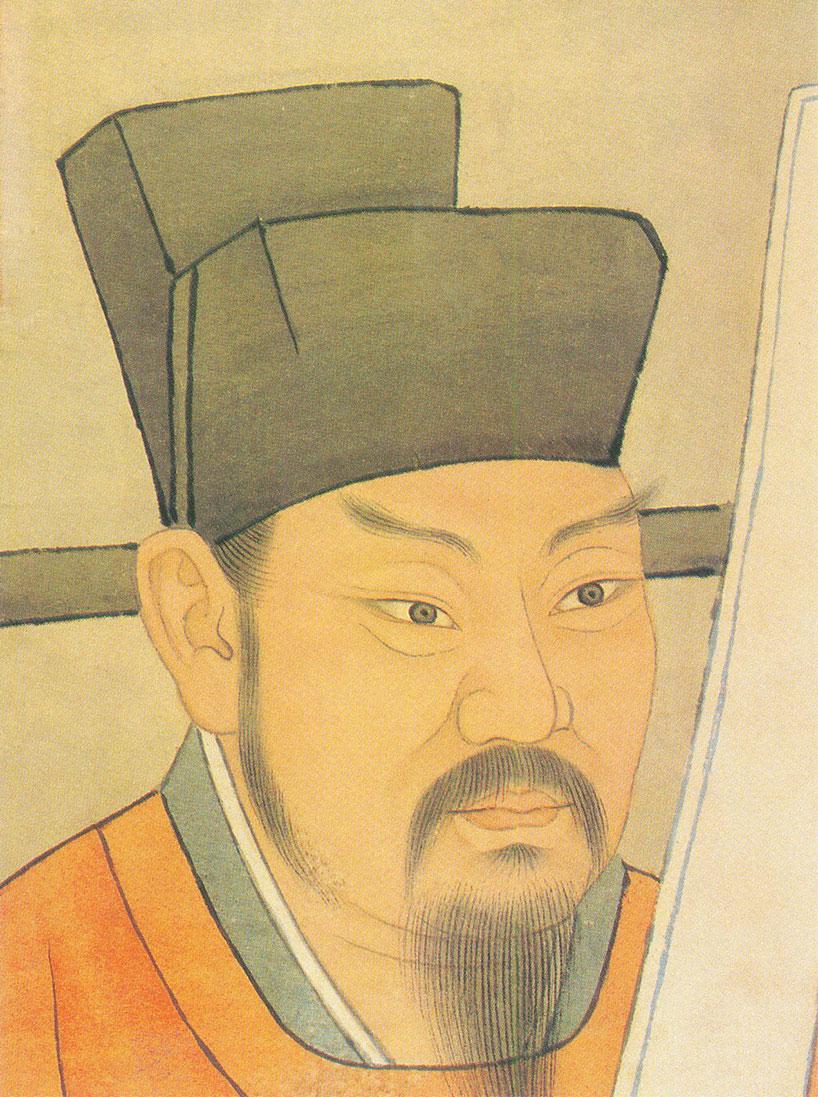 王安石 Wang Anshi