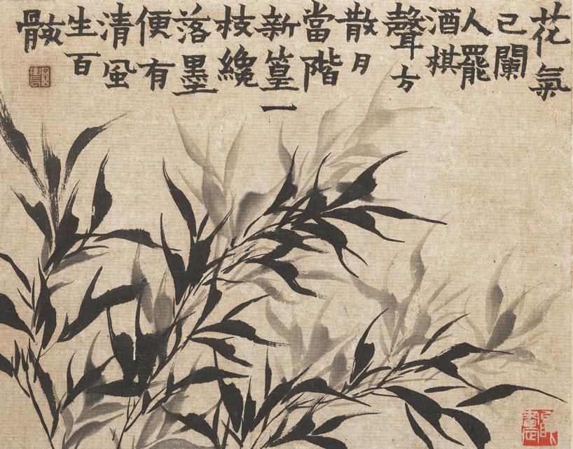 Bambú de Jin Nong - Los ocho excéntricos de Yangzhou