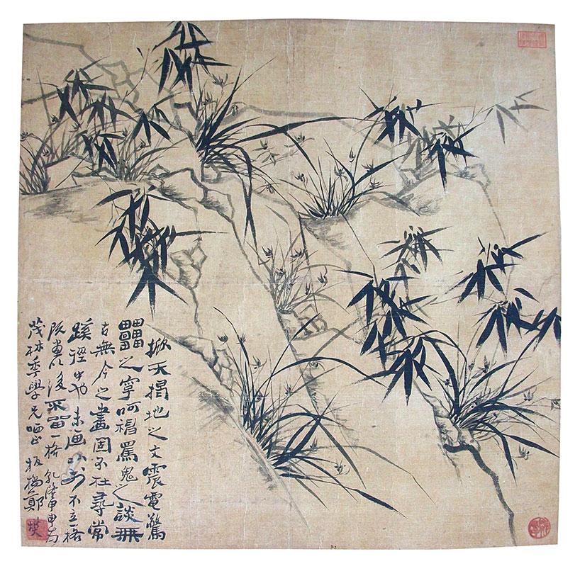 Orquídea, roca y bambú de Zheng Xie - Los ocho excéntricos de Yangzhou