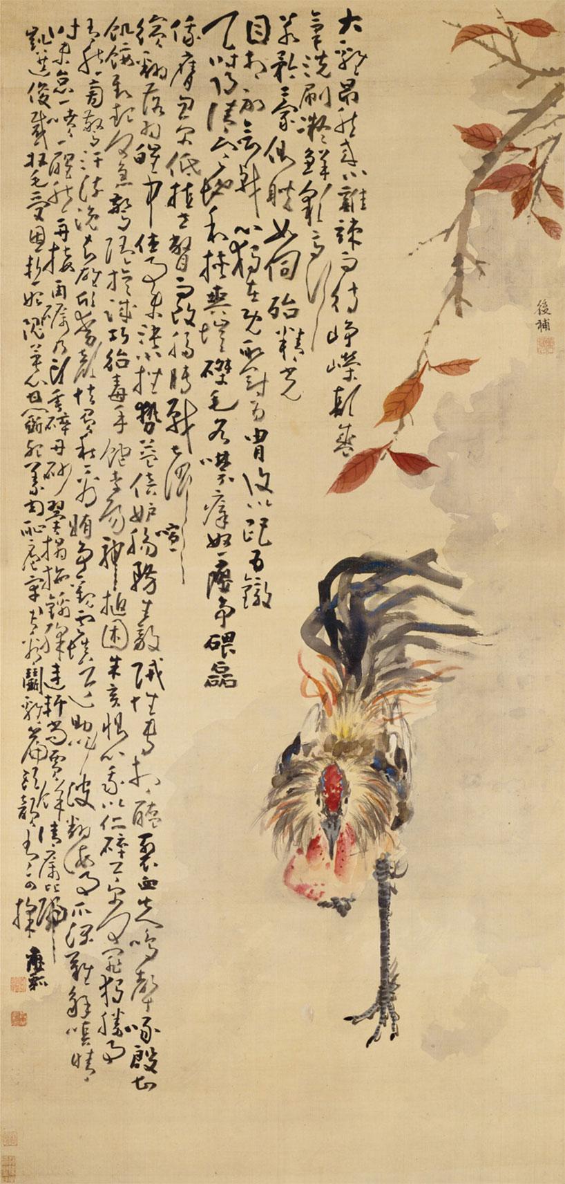 Gallo de Huang She Los ocho excéntricos de Yangzhou
