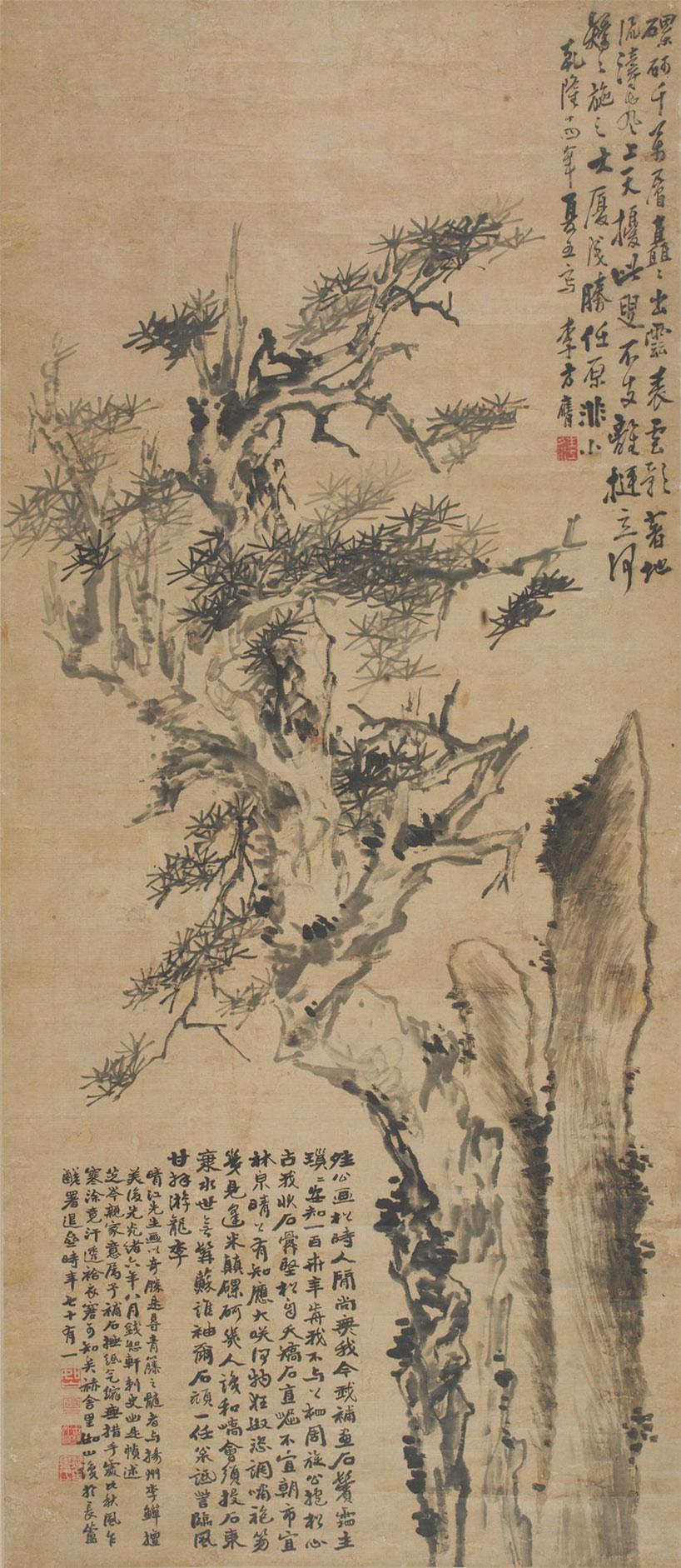 Pino de Li Fangying - Los ocho excéntricos de Yangzhou