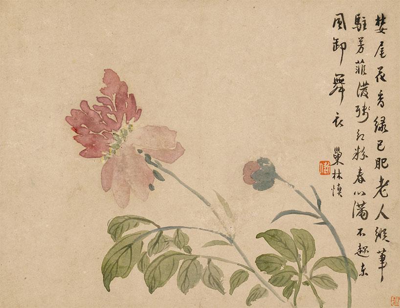 Álbum de flores de Wang Shishen Los ocho excéntricos de Yangzhou