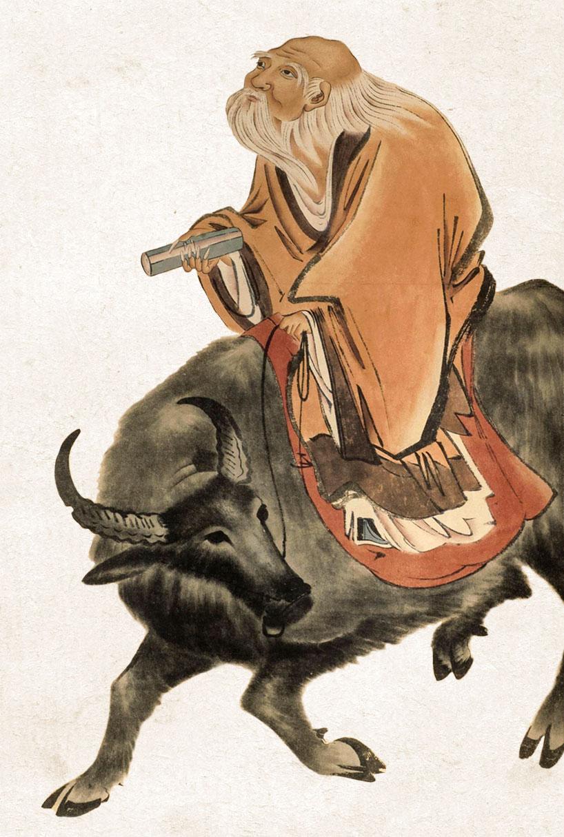 老子 Lao Zi