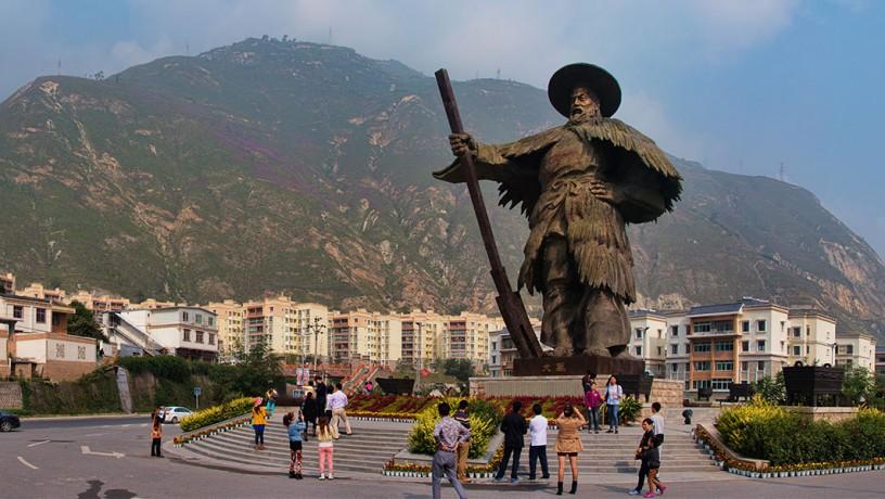 Wenchuan, ciudad natal de Yu el Grande.
