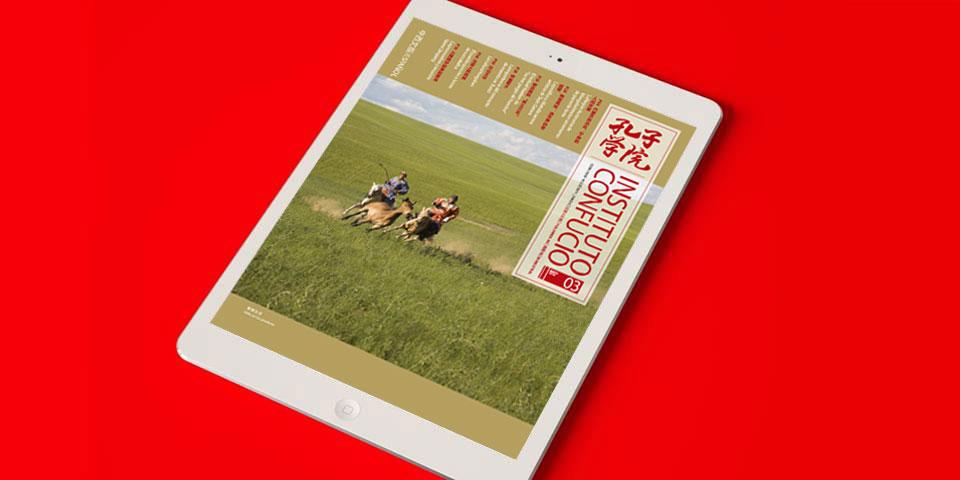 confucio_48