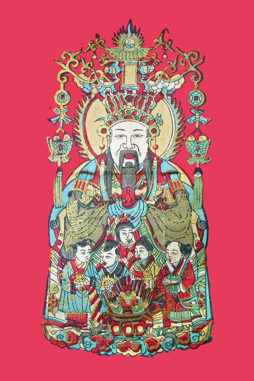 Xiaonian