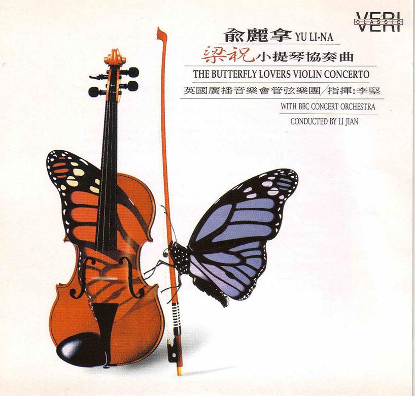 La Leyenda De Los Amantes Mariposa De Zhejiang Confuciomag