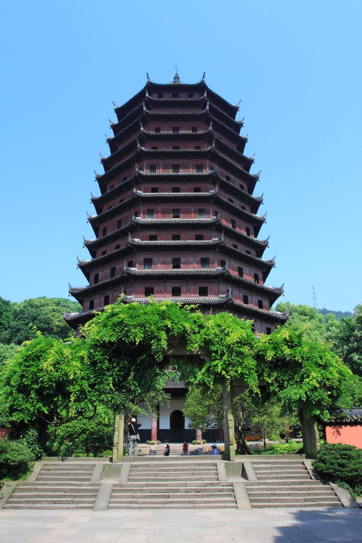 Pagoda Liuhe de Hangzhou - Zhejiang
