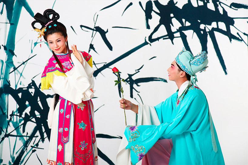 Ópera Yue - Zhejiang