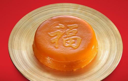 Niangao (年糕), pasteles de arroz