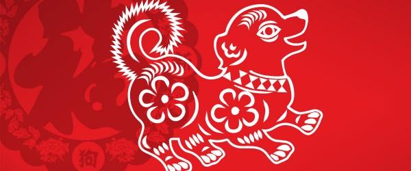 4716: Año del perro en China