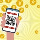 Sistemas de pago en China