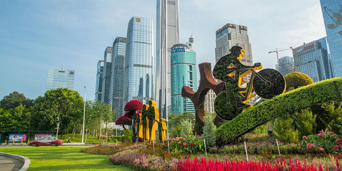 Centro financiero de Ping An (Shenzhen)