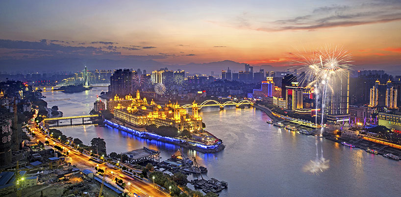 Fuzhou Fujian
