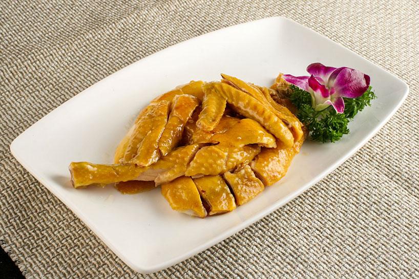 Pollo a la sal - Gastronomía Hakka